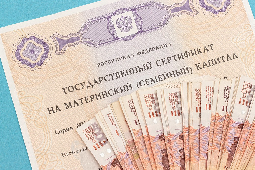Как распорядились своим материнским капиталом родители Калмыкии?