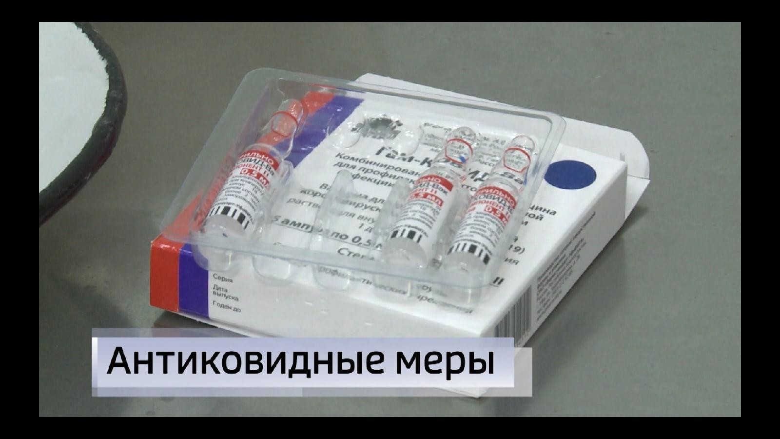 В Калмыкии продолжается прививочная кампания против коронавирусной инфекции