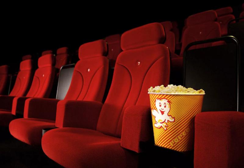Название кинотеатра в Лагани выбирают путем народного голосования