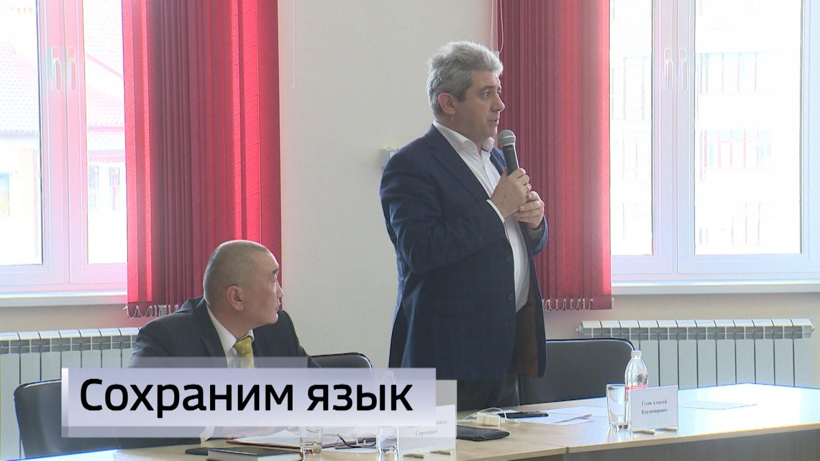 Калмыкия присоединилась к проекту «Языки народов России в системе общего образования»