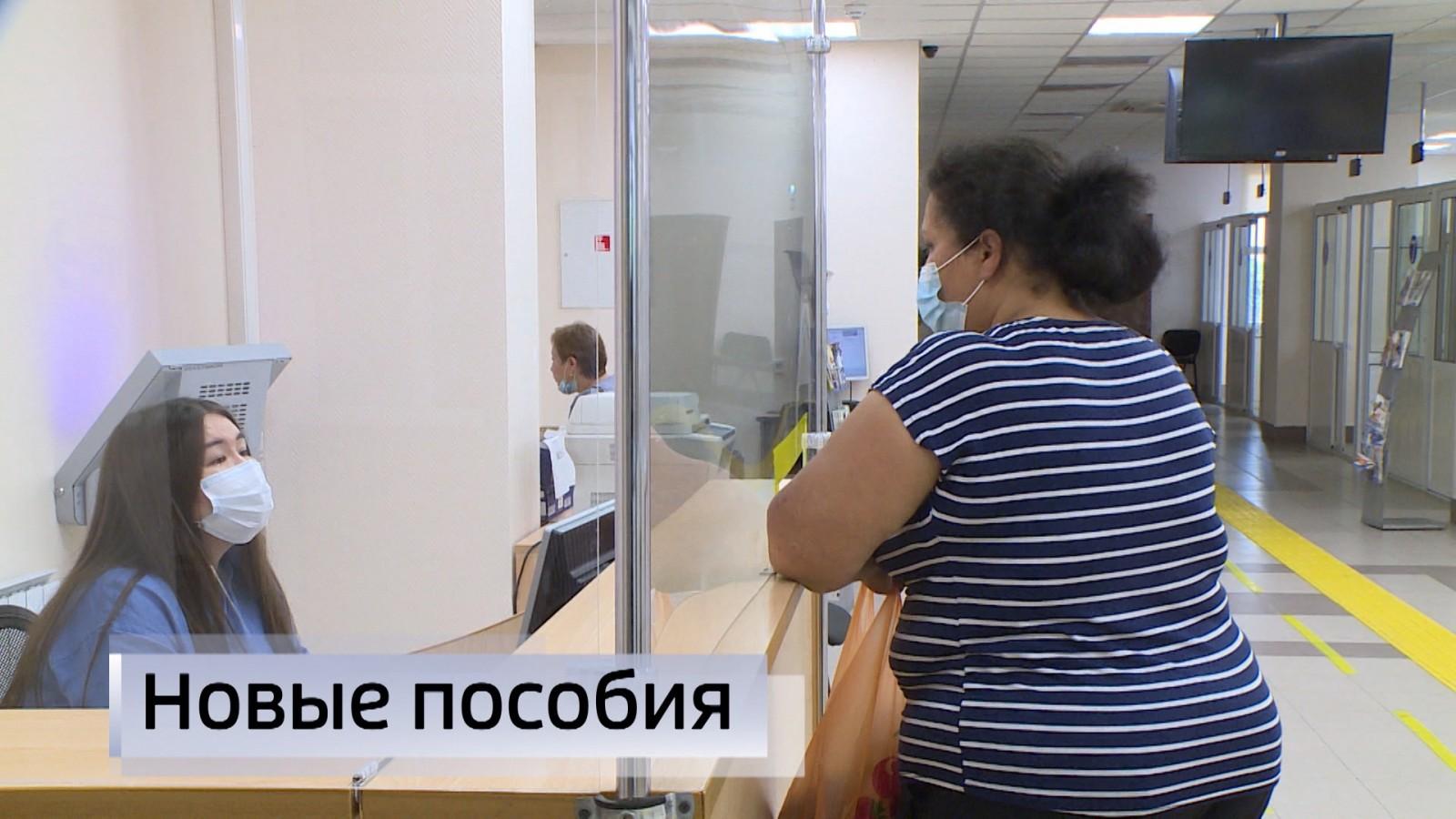 В ПФР региона начался прием заявлений от одиноких родителей и беременных женщин
