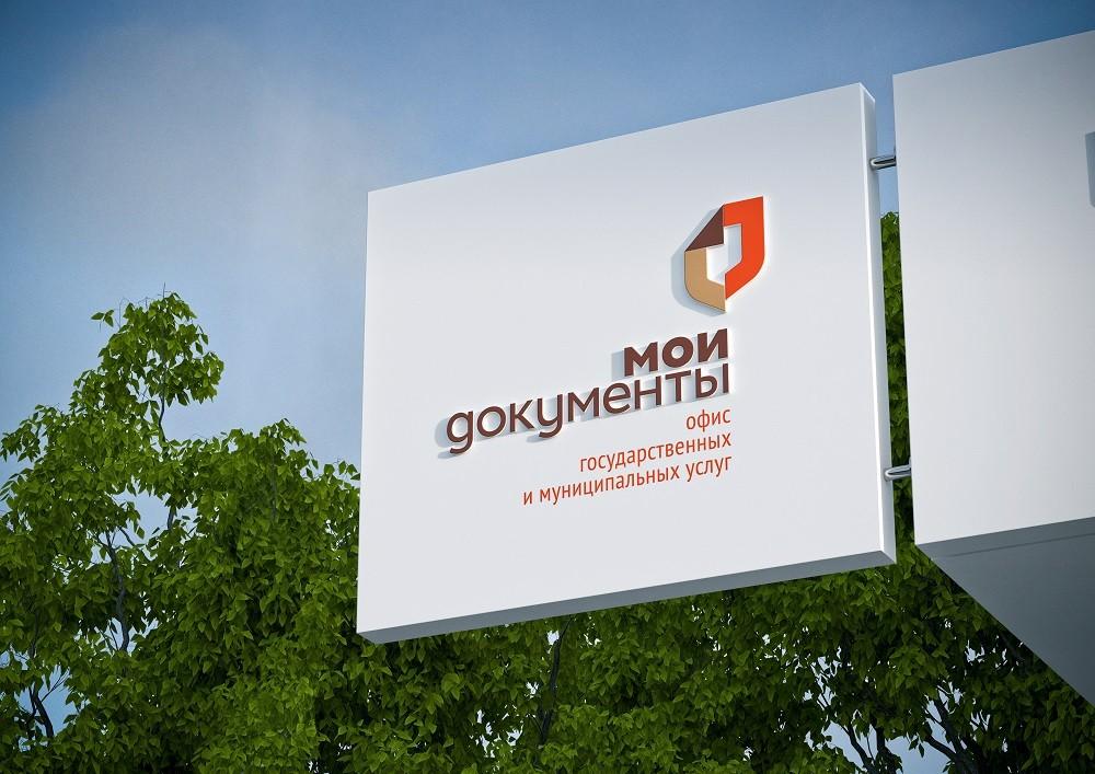 Отдел МФЦ в Яшалтинском районе приостановил работу из-за COVID-19
