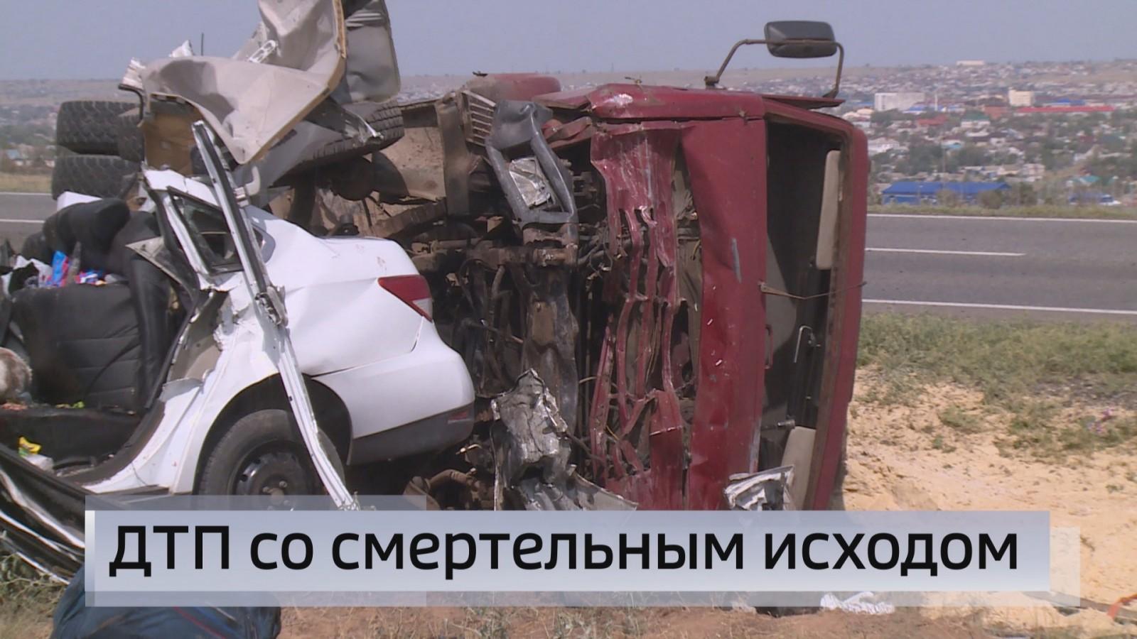 Страшная автоавария в южной части Элисты унесла жизни пяти человек