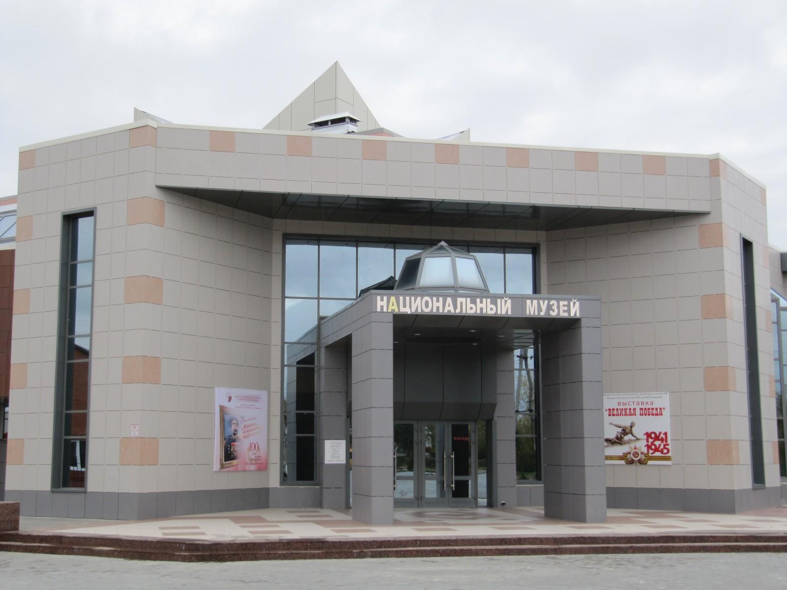 Жителей республики приглашают отправиться в виртуальный тур по Национальному музею Калмыкии