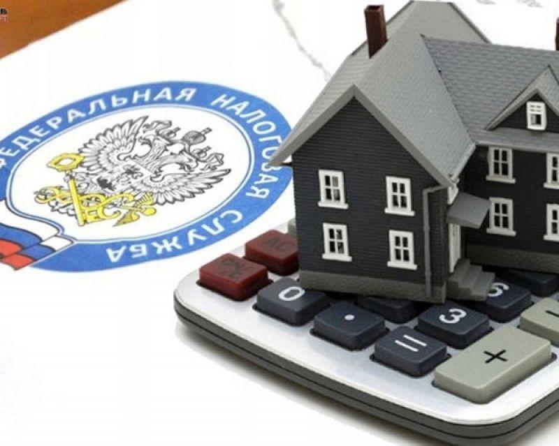 До 1 декабря жители региона должны оплатить имущественные налоги