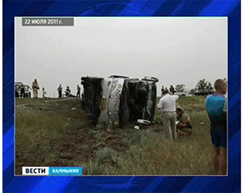 ДТП на трассе Элиста-Ростов-на-Дону, есть жертвы