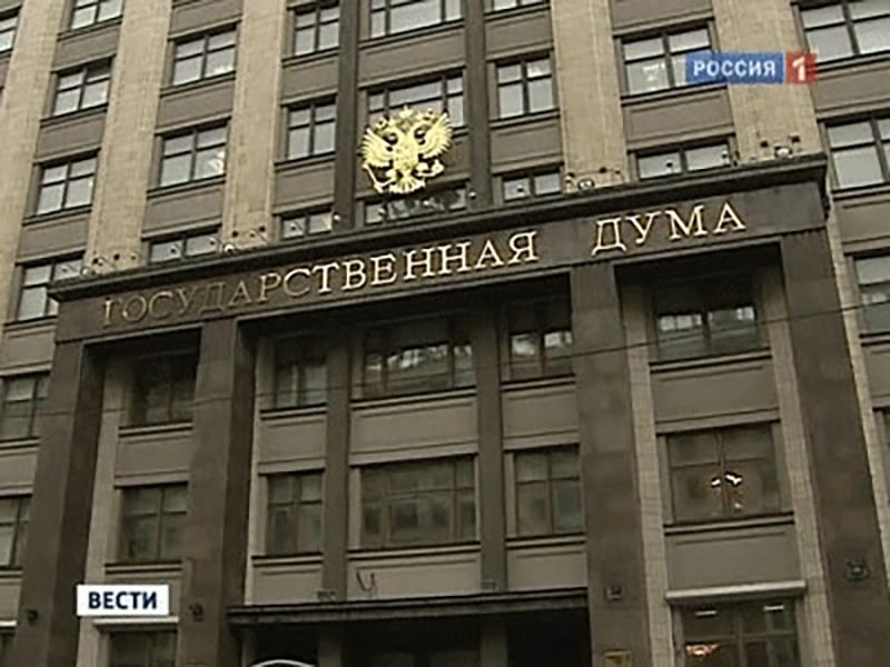 В осеннюю сессию Госдума рассмотрит более 400 законопроектов