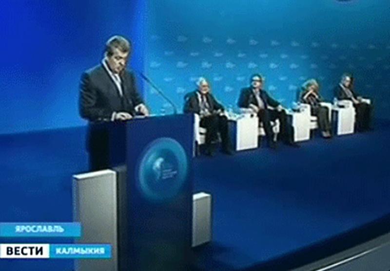Алексей Орлов принимает участие в Международном политическом форуме в Ярославле
