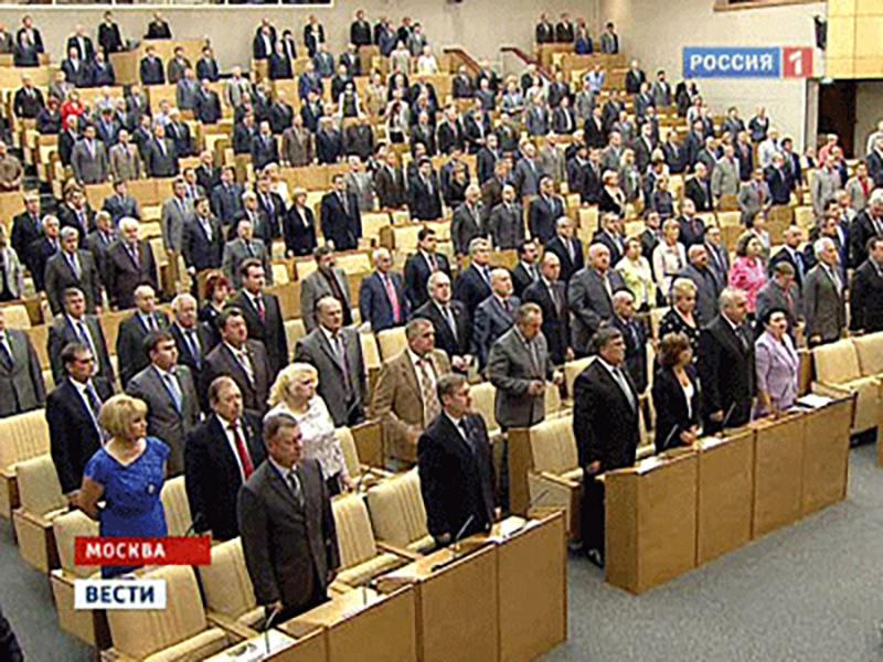 Правительство внесло в Госдуму проект федерального бюджета-2012