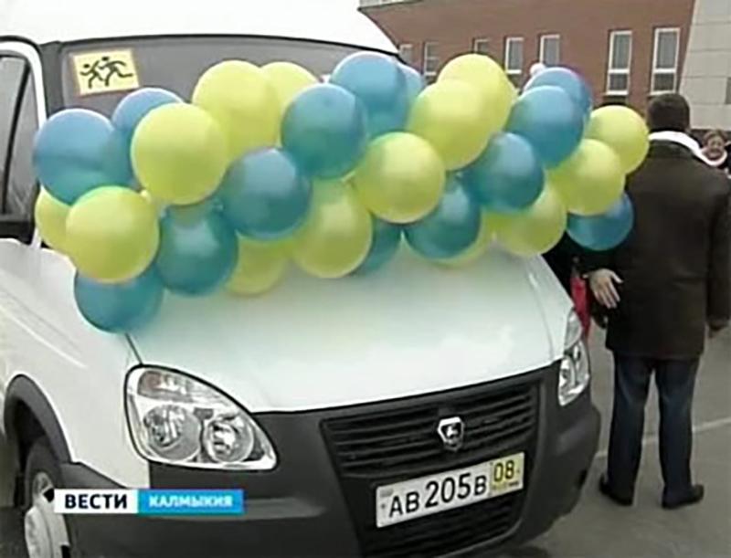 «КТК-Р» заплатит за решение социальных программ Калмыкии