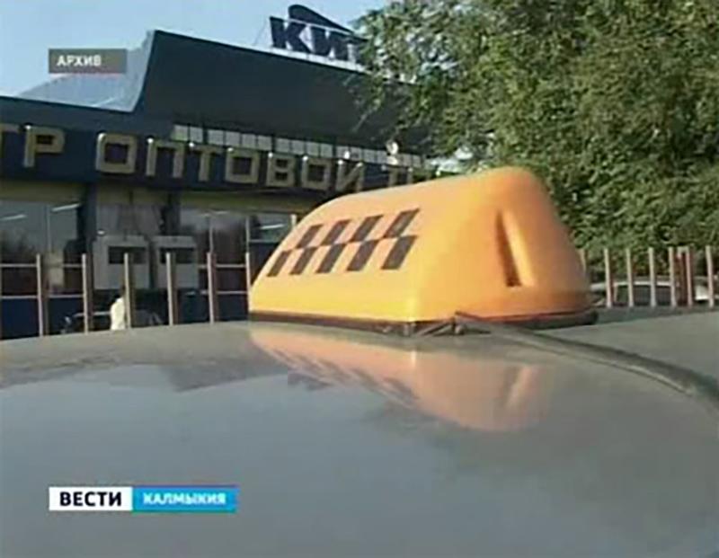 Через три недели таксистов начнут штрафовать