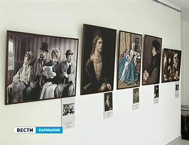 В Элисте открылась фотовыставка Екатерины Рождественской
