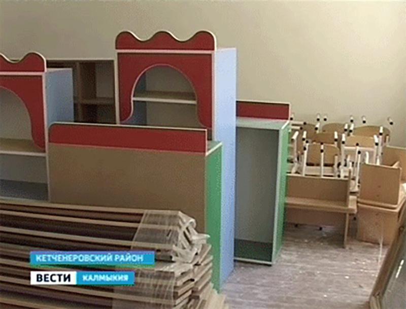 Новый детский сад Кетченеровского района будут посещать 95 детей