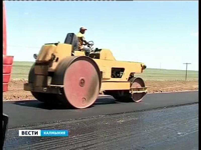 В Городовиковском районе началось строительство автомобильной дороги