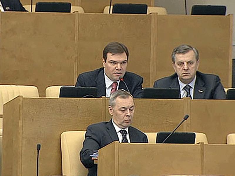В Госдуме появится независимая группа депутатов