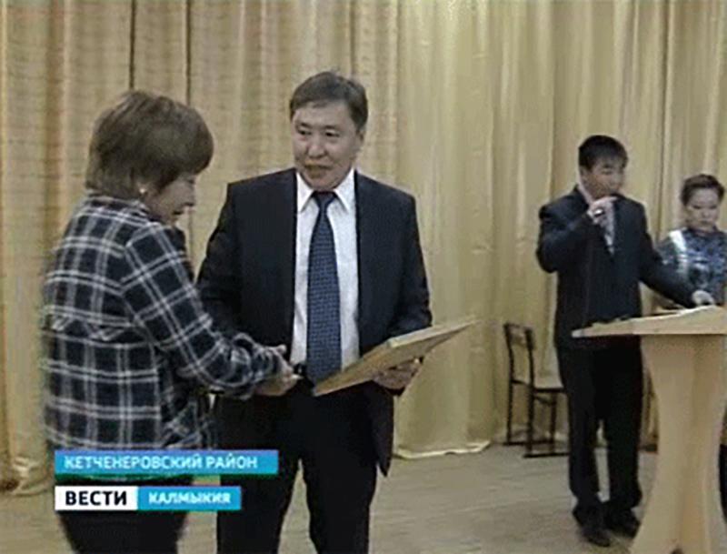 Лучшие работники сельского хозяйства Кетченеровского района награждены почетными грамотами
