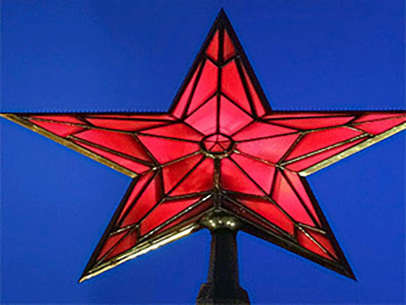 Никогда не гаснущим кремлевским звездам – 75 лет