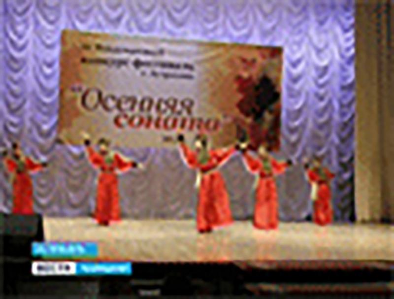 """Калмыцкие танцоры стали триумфаторами конкурса """"Осенняя соната"""""""