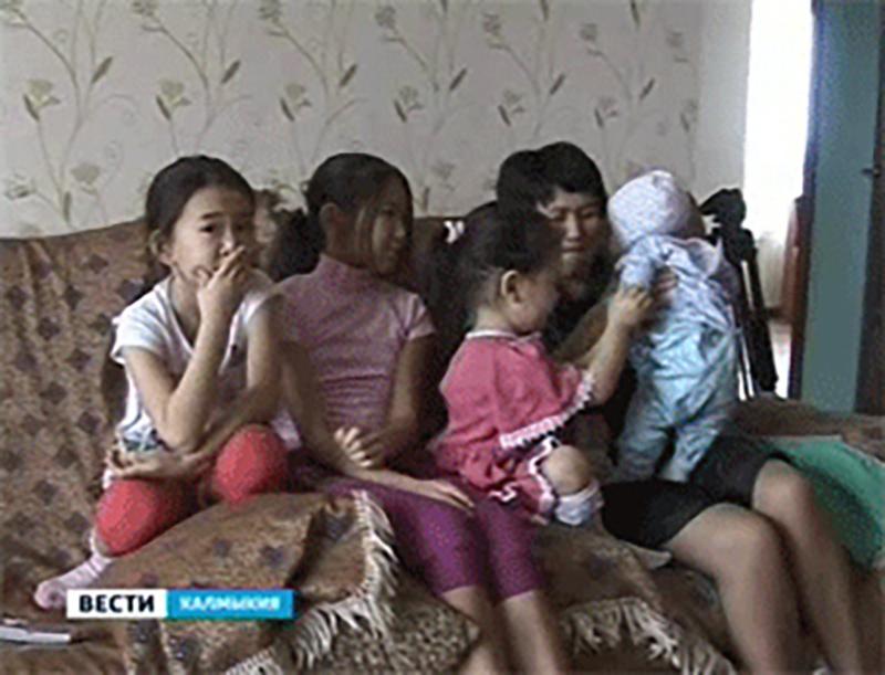 Многодетные семьи Калмыкии будут защищать себя сами