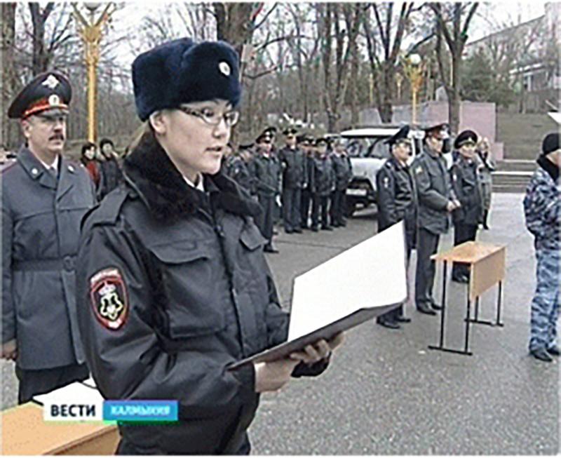 Молодые полицейские Калмыкии принесли присягу