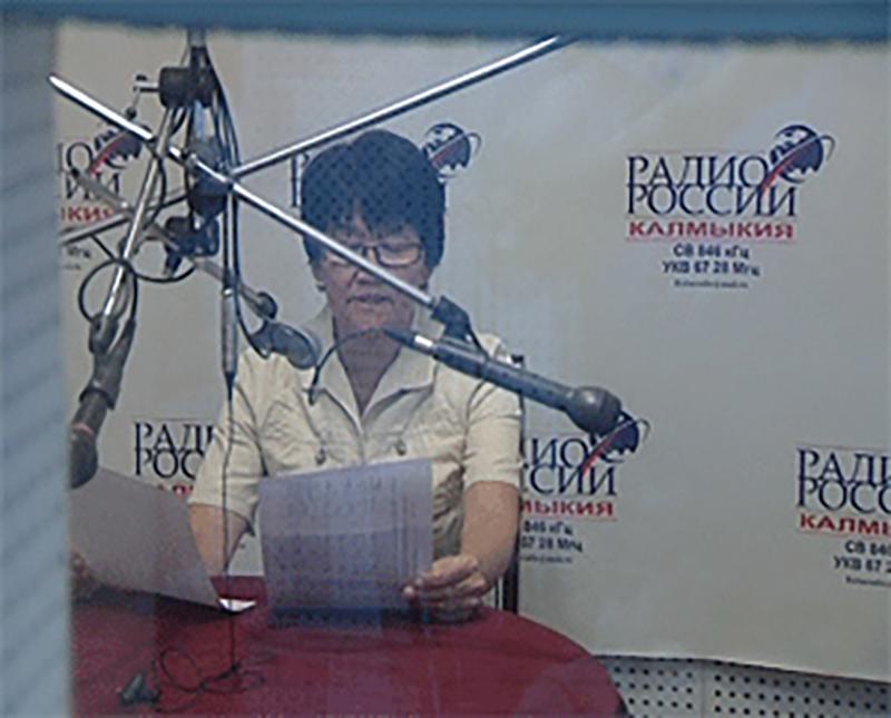 Сотрудники калмыцкого радио отмечают профессиональный праздник