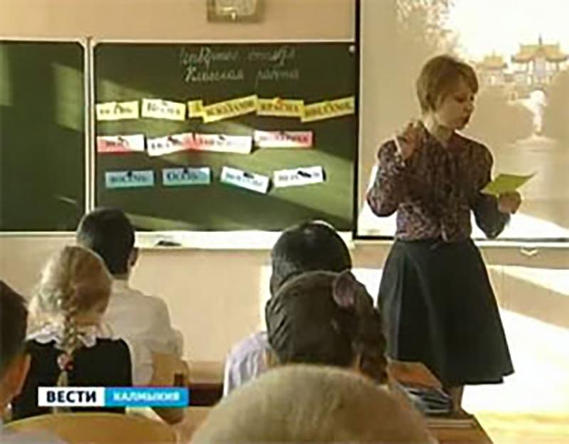Повышение доходов педагогов должно стать обязательным