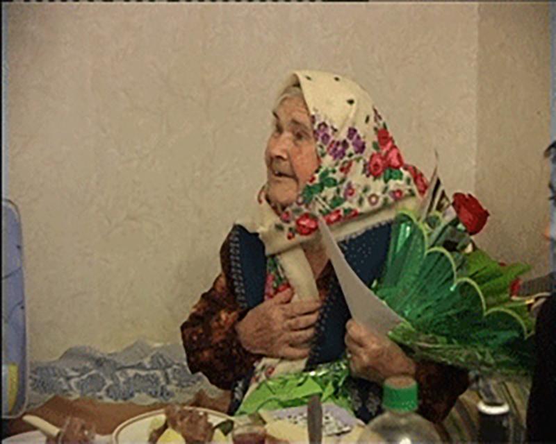 В свое 90-летие Валентина Козловская получила персональное поздравление Президента РФ