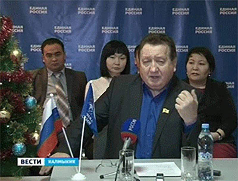 Анатолий Козачко подвел итоги года и поставил задачи на 2014 год