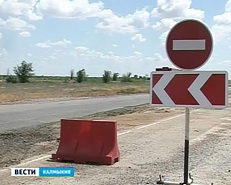 Северную объездную дорогу вокруг Элисты временно закроют