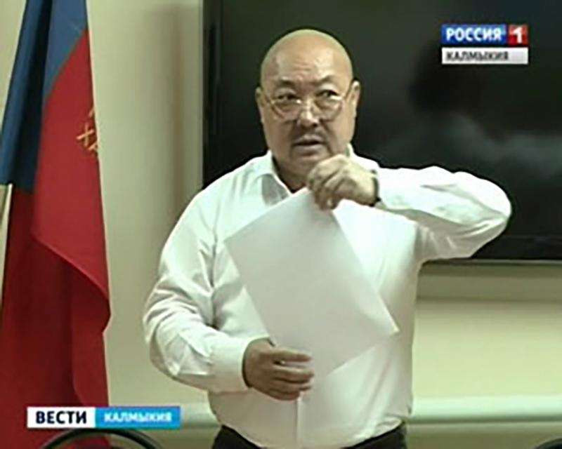 Коммунисты Калмыкии обсудили выдвижение кандидатов на должность главы республики