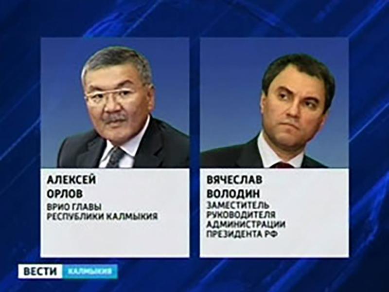 Алексей Орлов принял участие в рабочем совещании в администрации Президента России