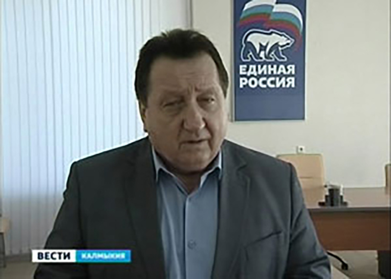 КРО партии «Единая Россия» выдвинуло кандидатов на муниципальные выборы