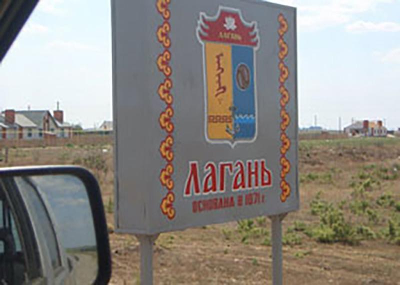 Рабочая поездка ВРИО Главы РК в Лаганский район