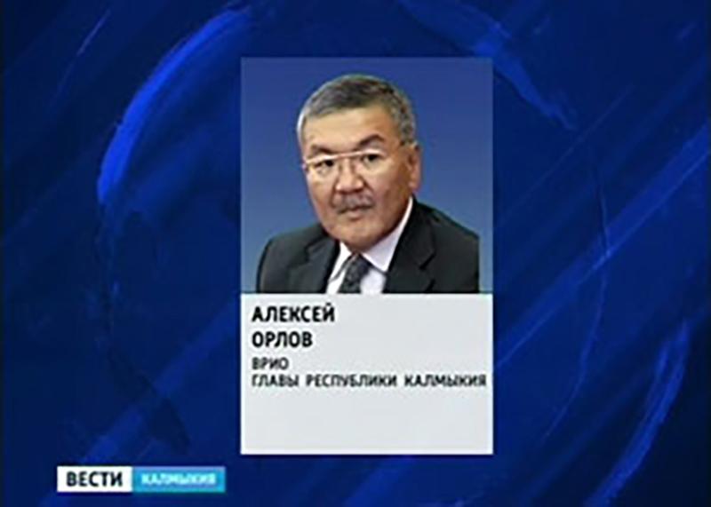 В Калмыкии будет создана республиканская Комиссия по делам несовершеннолетних и защите их прав
