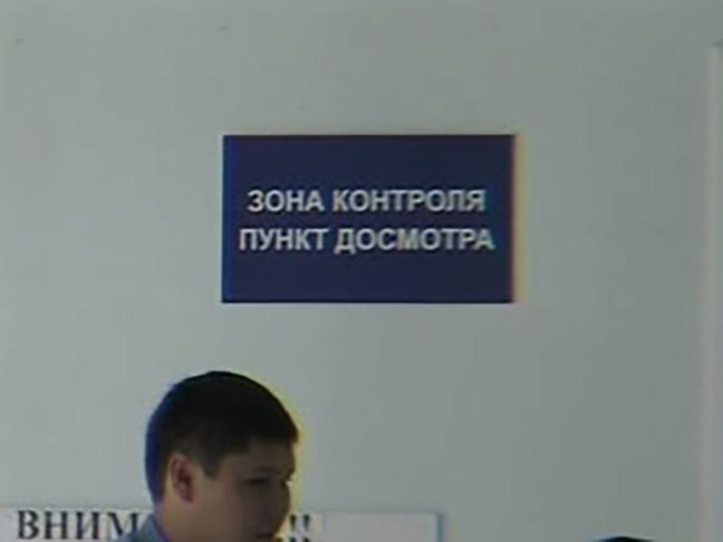 Ситуация с проникновением вируса Эбола в Россию под контролем