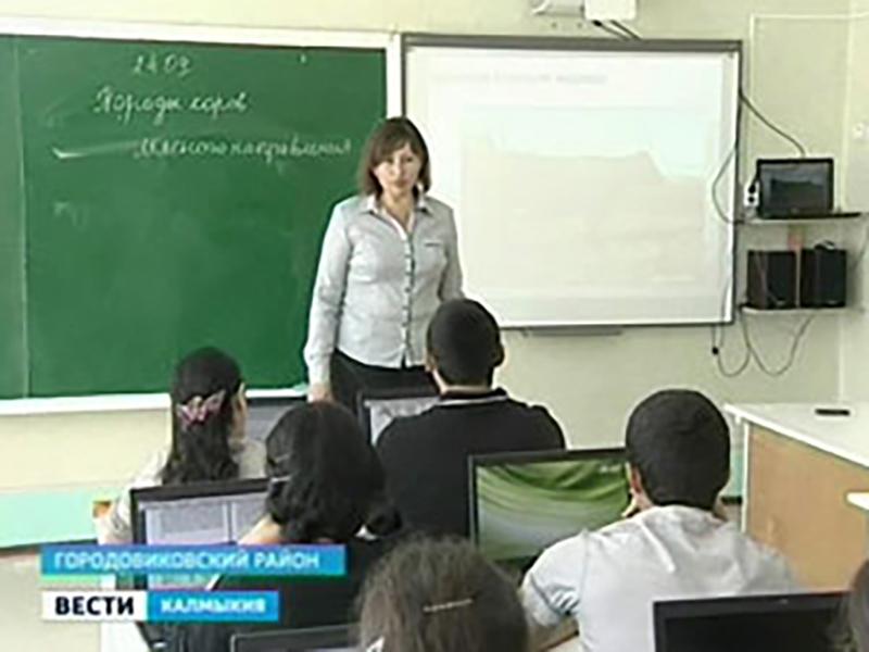Кировская школа стала лучшей в Городовиковском районе