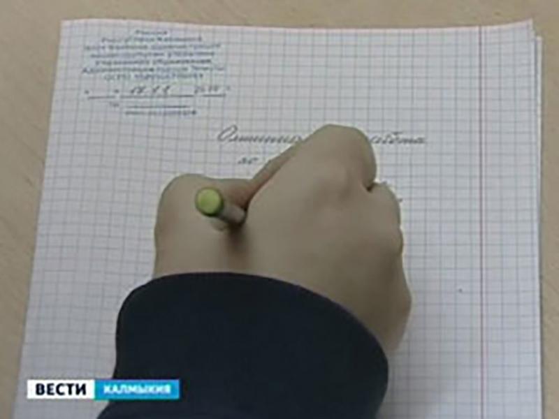 В Элисте стартовал муниципальный этап Всероссийской олимпиады школьников