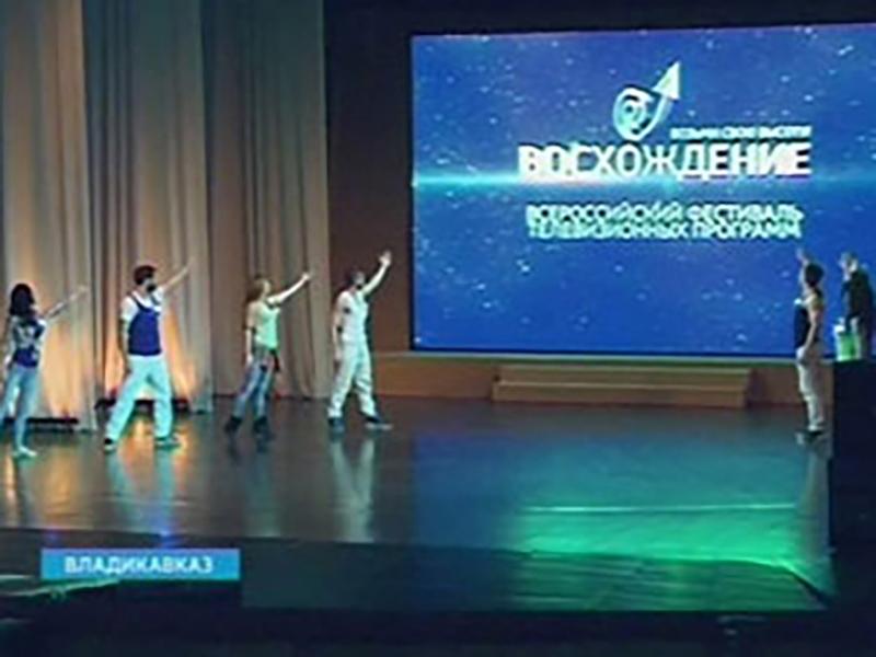 «Азия в Европе» стал дипломантом фестиваля телевизионных программ