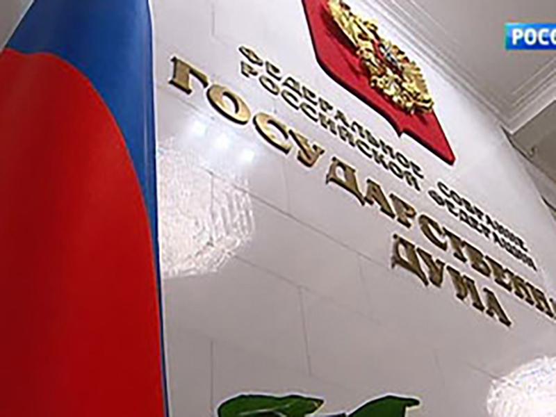 Единороссы считают идею о сокращении новогодних праздников бесперспективной