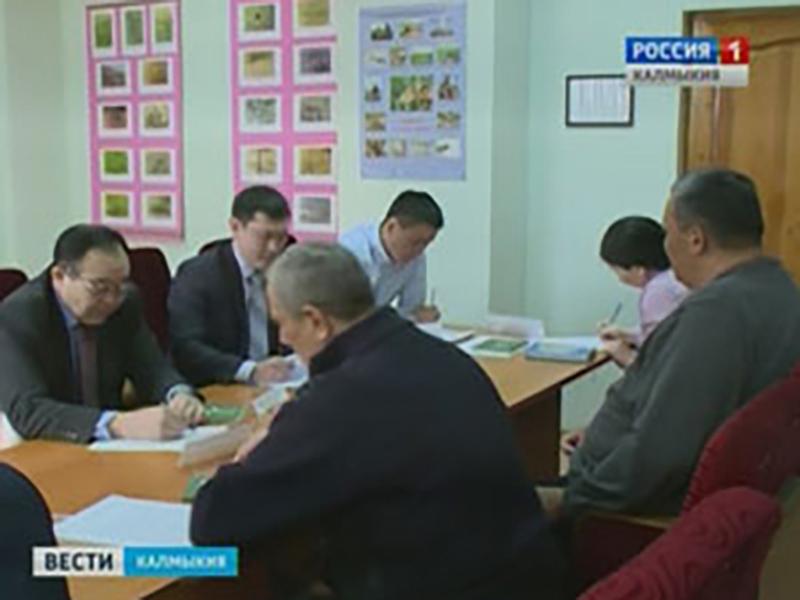 УФАС Калмыкии выявило нарушения в субсидировании сельхозпроизводителей