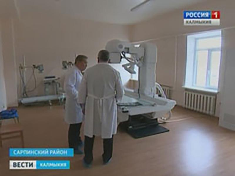 В Калмыкии завершена модернизация здравоохранения