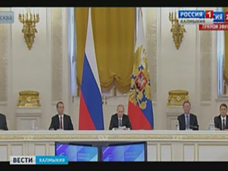 Глава Калмыкии Алексей Орлов принял участие в заседании Госсовета России