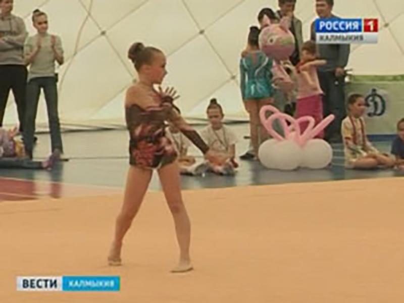 В Калмыкии стартовал XX открытый Чемпионат республики по художественной гимнастике