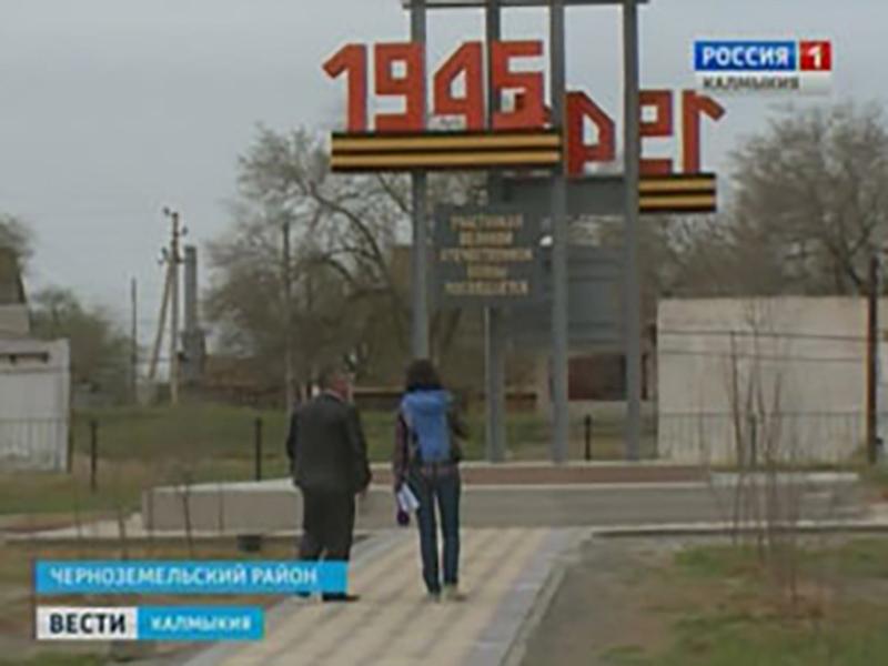 Алексей Орлов поздравил долгожительницу с приближающимся днем Победы