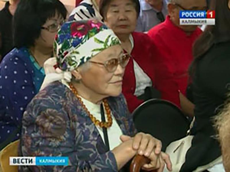 Всероссийское общество слепых отмечает свой 90 летний юбилей