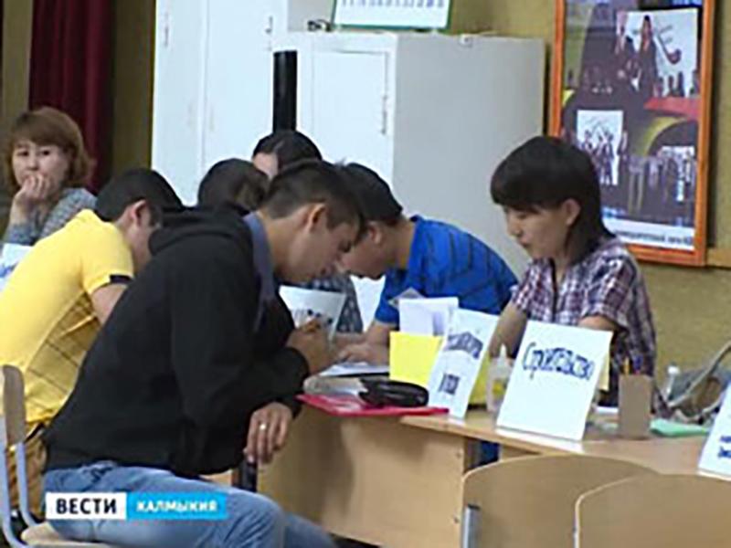 Выпускники Калмыкии разъезжаются по городам России для поступления в вузы