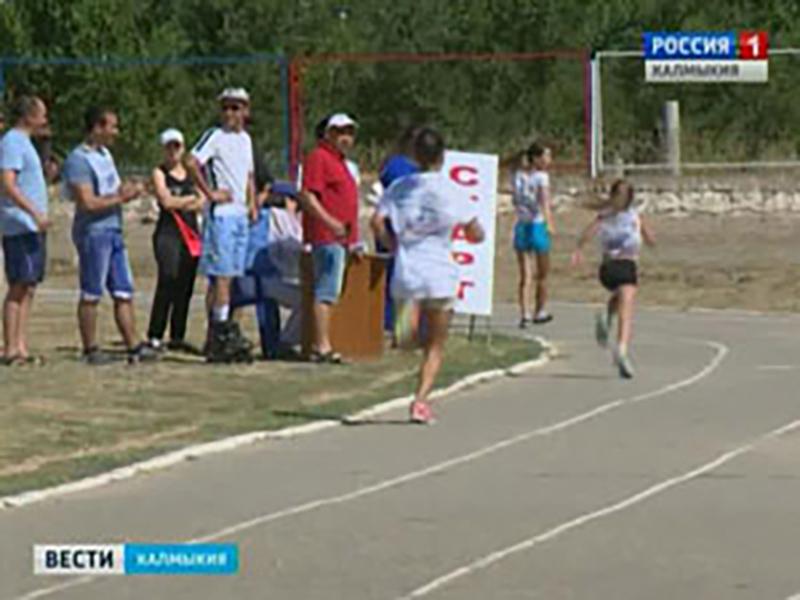 Всероссийский день физкультурника прошел в Элисте
