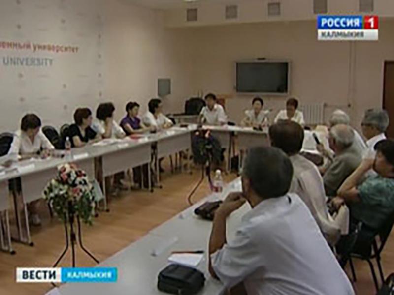 В Калмыкии стартовала краеведческая конференция