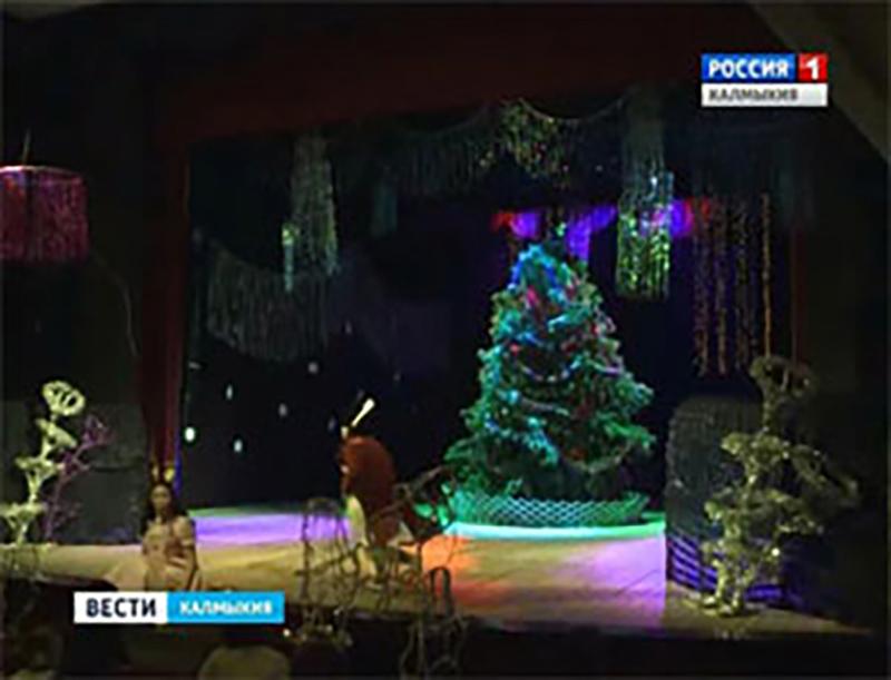 Новый год уже отмечают в Калмыкии