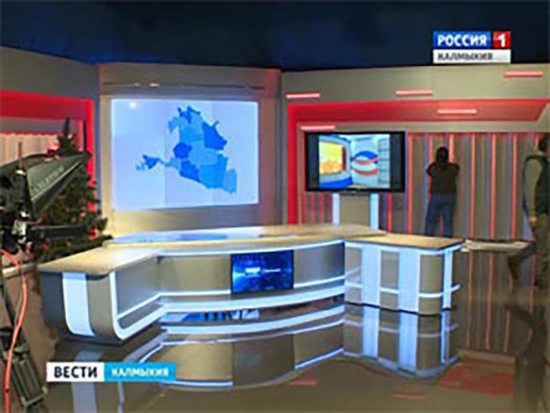 "ГТРК ""Калмыкия"" расширяет горизонты"